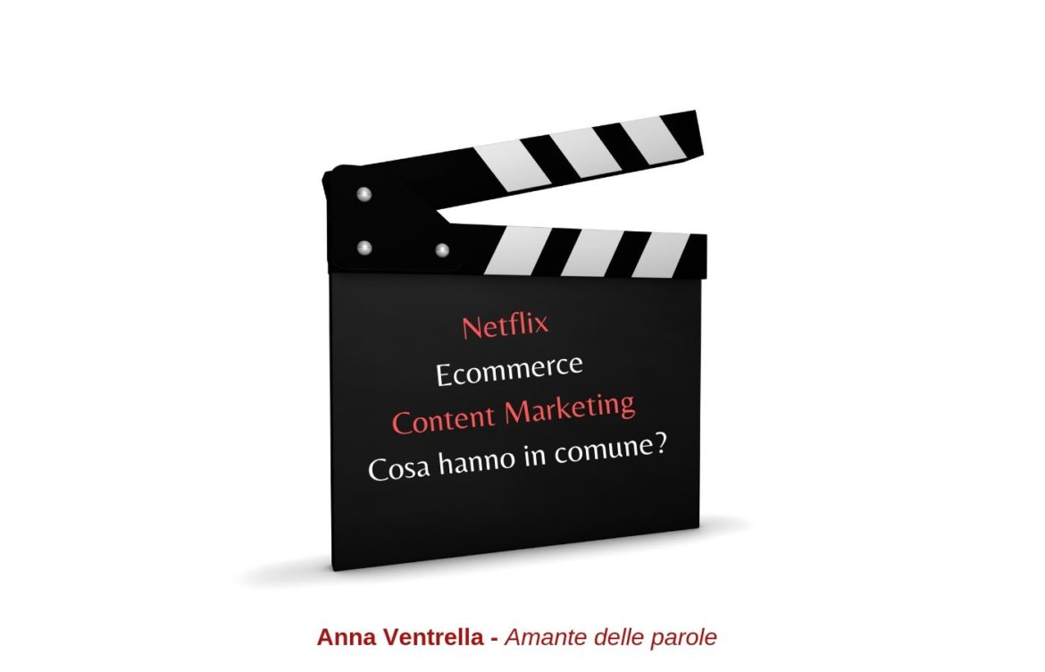 ecommerce - content marketing - cinema qual è il legame